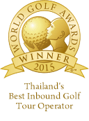 World Golf Awards Winner 2015 - Thailand's Best Inbound Golf Tour Operator